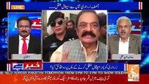 Kharbon Rupay Kay Ilzam Mein Asif Zardari Aur Nawaz Sharif Say Abhi Tak Aik Penny Recover Nahi Ki Jasaki-Arif Hameed Bhatti