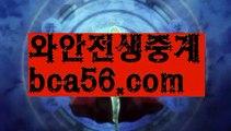   진짜카지노  【 bca56.com】 ⋟【라이브】PC바카라 - ( ↔【 bca56.com 】↔) -먹튀검색기 슈퍼카지노 마이다스 카지노사이트 모바일바카라 카지노추천 온라인카지노사이트   진짜카지노  【 bca56.com】 ⋟【라이브】