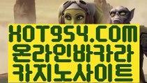 『불법게임 』▣ ((→ HOT954.CoM ←)) 강원랜드 슬롯머신▣『불법게임 』