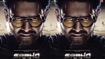 Saaho Movie Review: Prabhas | Shraddha Kapoor | Jackie Shroff | FilmiBeat