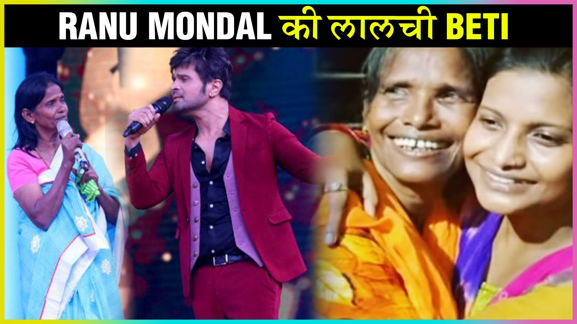 Ranu Mondal VIRAL Superstar's Daughter Back In Her LIFE After 10 Years For Money & Fame?