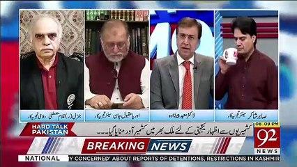Pakistan Nay Ghaznavi Ka Test Raat Mein Kion Kia -Ghulam Mustafa