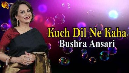 Kuch Dil Ne Kaha -  Bushra Ansari Song -  Gaane Shaane