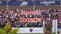 온라인경마사이트 MA892.NET #경마커뮤니티 #제주경마 #