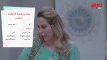 مقادير الدولمة العراقية الأصلية في بيت بيوتي