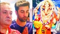 Here's Why Kapoor Family Will Never Celebrate Ganesh Utsav