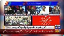 Special Transmission On Roze Tv – 30th August 2019