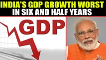 India's GDP growth slows to 5% in April-June 2019, worst in six and half years | Oneindia News