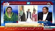 Aaj Rana Mubashir Kay Saath – 30th August 2019