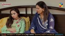 Soya Mera Naseeb Episode #57 HUM TV Drama 30 August 2019