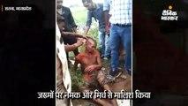 बच्चा चोरी के शक में विक्षिप्त की पेड़ से बांधकर पिटाई, जख्मों पर नमक और मिर्च मली