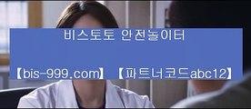 핀뱃8810,↕️,사설카지노하는곳,▥▨☎️ bis-999.com,☏, bis-999.com,† #3일내내 봐도 아름,#김충재 bis-999.com,▶️▶️▶️ bis-999.com,↙️