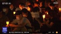 고려대 2차 촛불 집회 vs '조국 지지' 도심 집회