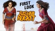 Rashmi Rocket | Taapsee Pannu As Athlete Runner, FIRST Look Out | Akarsh Khurana