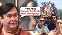 Kapoor Family To No More Celebrate Ganesh Chaturthi | Randhir Kapoor CONFIRMS