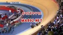 마권판매사이트 ma]89]2.net 사설경마정보 서울경마예상 경마예상사이트