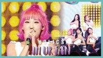[HOT] HOLICS - I′M UR FAN,  홀릭스 - I′M UR FAN Show Music core 20190831
