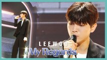 [HOT] LEEWOO - My Regards ,  이우 - 내 안부 Show Music core 20190831