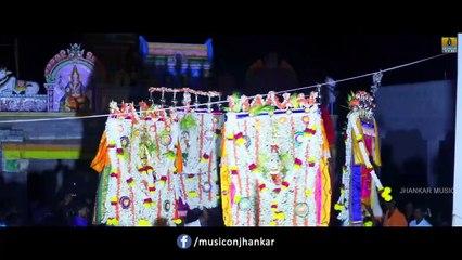 Rajalakshmi | Teaser | | New Kannada Movie | Naveen Teerthahalli, Rashmi Gowda | Jhankar Music
