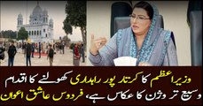 Assistant to PM for Information Firdous Ashiq Awan addresses media in Lahore