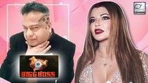 Rakhi Sawant Calls Deepak Kalal As Brother