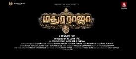 Madhura Raja Tamil Official Trailer Reaction   Mammootty