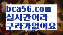 바카라사이트쿠폰 ઔ|#나경원자녀의혹` 제||바카라사이트주소| ❇|bca56.com  ❇해외바카라사이트 ઔ㐁||#개그맨김철민|{{https://ggoool.com}}|바카라사이트쿠폰|bca56.com|검증사이트|ᙋ  환전 ఔ||https://casi-no119.blogspot.com||필리핀||㐁 부산파라다이스 㐁||네임드 ||해외카지노사이트||용돈||ᙱ 해외카지노사이트 ઔ||바카라사이트||충전||솔레이어카지노||㐁 카지노사이트추천 㐁||#캐리비안의해적|