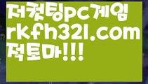 【부평홀덤】【로우컷팅 】【rkfh321.com 】♀️바둑이사이트【rkfh321.com 】바둑이사이트pc홀덤pc바둑이pc포커풀팟홀덤홀덤족보온라인홀덤홀덤사이트홀덤강좌풀팟홀덤아이폰풀팟홀덤토너먼트홀덤스쿨강남홀덤홀덤바홀덤바후기오프홀덤바서울홀덤홀덤바알바인천홀덤바홀덤바딜러압구정홀덤부평홀덤인천계양홀덤대구오프홀덤강남텍사스홀덤분당홀덤바둑이포커pc방온라인바둑이온라인포커도박pc방불법pc방사행성pc방성인pc로우바둑이pc게임성인바둑이한게임포커한게임바둑이한게임홀덤텍사스홀덤바
