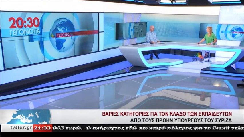 Γεωργαντάς: Eπιτέλους, ξεμπλοκάρουν οι εξετάσεις για το δίπλωμα