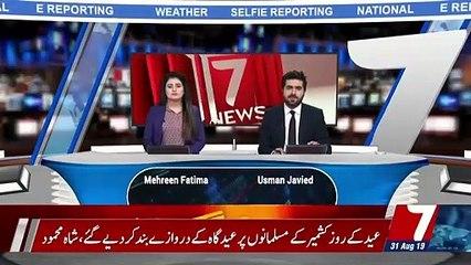 Fayyaz ul Hassan Chohan video goes viral