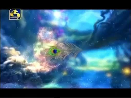 Maharja Kansa (377) -31-08-2019 Thumbnail
