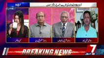 8 @ 7 On 7News – 31th August 2019