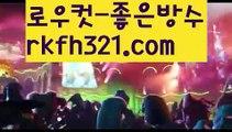 【분당홀덤】【로우컷팅 】【rkfh321.com 】한게임바둑이【rkfh321.com 】한게임바둑이pc홀덤pc바둑이pc포커풀팟홀덤홀덤족보온라인홀덤홀덤사이트홀덤강좌풀팟홀덤아이폰풀팟홀덤토너먼트홀덤스쿨강남홀덤홀덤바홀덤바후기오프홀덤바서울홀덤홀덤바알바인천홀덤바홀덤바딜러압구정홀덤부평홀덤인천계양홀덤대구오프홀덤강남텍사스홀덤분당홀덤바둑이포커pc방온라인바둑이온라인포커도박pc방불법pc방사행성pc방성인pc로우바둑이pc게임성인바둑이한게임포커한게임바둑이한게임홀덤텍사스홀덤바닐