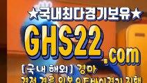 검빛사이트 ♠ (GHS 22. 시오엠)   고배당경마예상지