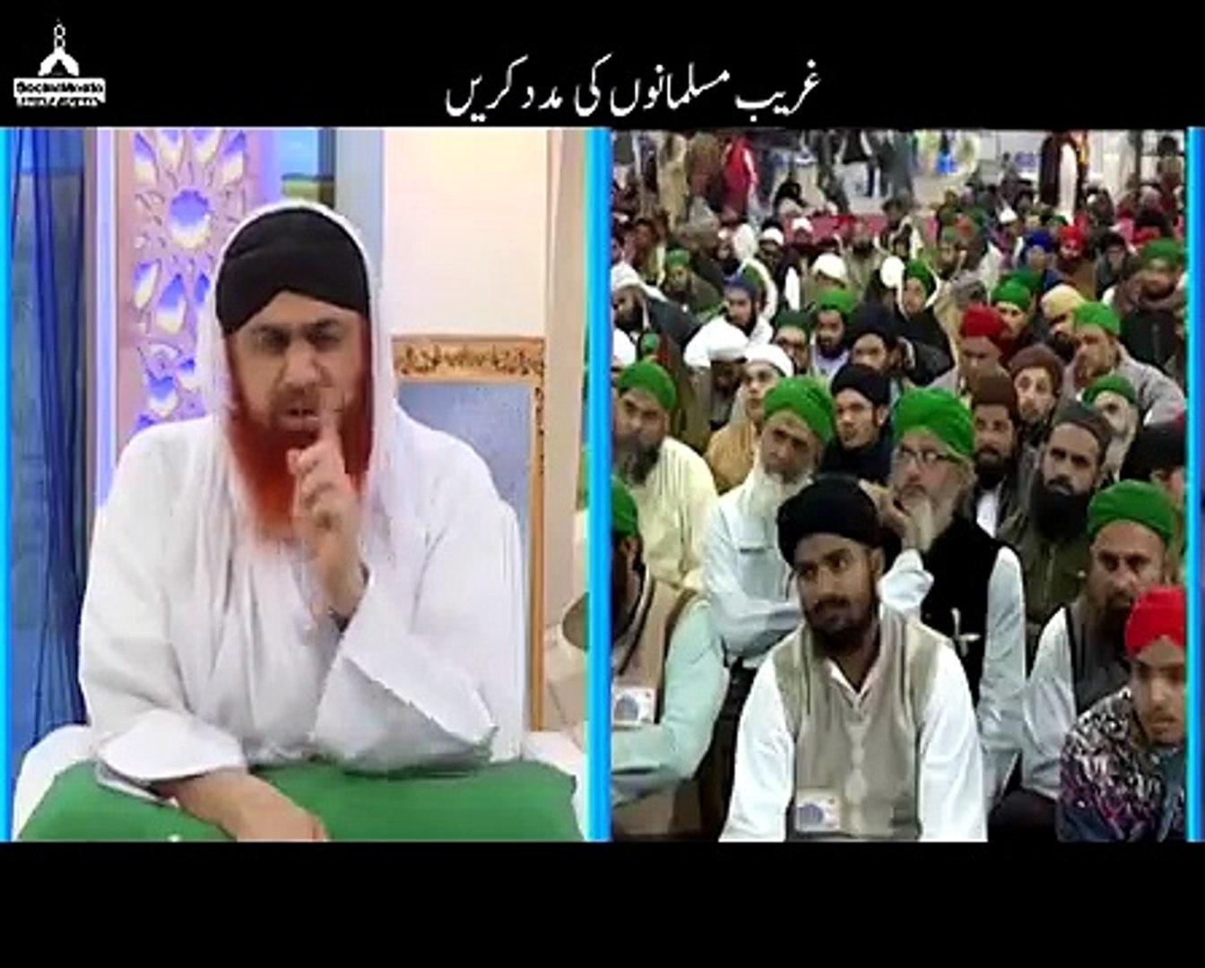 Ghareebi Insaan Ko Kis Taraf Lay Jati Hai  Haji Imran Attari