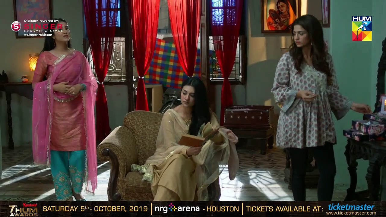 Naqab Zun Epi 4 Promo HUM TV Drama | RUCLIP DownLoad ViDEO