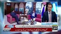 Mene PM Imran Khan Se Is Hafte Kashmir Ke Hawale Se Mulaqaat Ki Thi Aur Mujhe Ye Jaan Ke Boht Khushi Hui Ke.. Moeed Pirzada