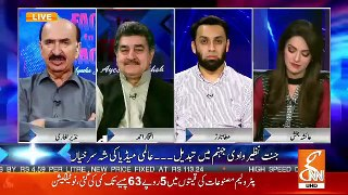 Nazir Laghari Response On The Value Of OIC's Declaration On Kashmir Situation Infront Of india..
