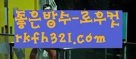 네임드 {[ξ✴ bca56.com ✴ξ}]#정현나달||카지노사이트주소|{{https://ggoool.com}}|シ중고차//#안산 맛집 택시맛객{[ ξ bca56.com ξ}]솔레이어카지노||해외카지노사이트||シ실시간카지노/https://www.wattpad.com/user/user25330921/해외바카라사이트{[https://twitter.com/gusdlsmswlstkd3}]온라인바카라||환전||ᙱ바카라사이트쿠폰//해외카지노사이트{[✴bca56.co