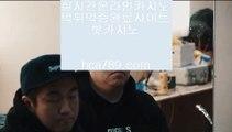 【실시간영상배팅】㉾㉾《bbingdda.com》♬필리핀카지노♬추천온라인카지노♬카카오:bbingdda8♬마이다스영상♬정보철통보안♬라이브배팅♬실시간베팅♬업계1위♬마이다스♬㉾㉾【실시간영상배팅】