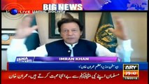 PM Imran Khan addresses 56th convention of ISNA