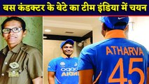 Son of Bus Conductor gets picked in Indian under-19 team for youth Asia cup 2019 | वनइंडिया हिंदी