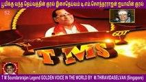 T M Soundararajan Legend- பாட்டுத்தலைவன் டி.எம்.எஸ் Episode - 52