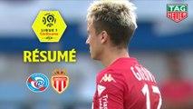 RC Strasbourg Alsace - AS Monaco (2-2)  - Résumé - (RCSA-ASM) / 2019-20