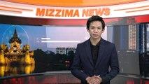 စက္တင္ဘာ ၁ ရက္ Mizzima TV