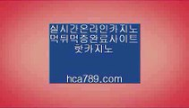 【국탑1위사이트】▧【bbingdda.com】♡바카라사이트♡온라인바카라♡마닐라카지노♡최대자본보유♡24시간온라인♡배팅제한없는사이트♡쉽고빠른온라인♡쉽고빠른바카라♡▧【국탑1위사이트】