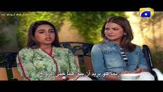 مسلسل الله سندي مترجم الحلقة 9
