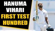 India vs West Indies: Hanuma Vihari hits first test century, Gives credit to Ishant | Oneindia News