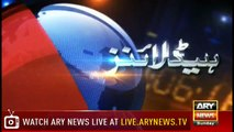 ARY News Headlines |Lock down of occupied Kashmir continues on 28th day| 7PM | 1 Septemder 2019