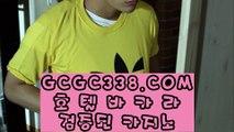 【 카지노게임다운로드 】↱우리카지노↲ 【 GCGC338.COM 】 솔레어카지노 / 솔레어바카라 / 88카지노게임↱우리카지노↲【 카지노게임다운로드 】